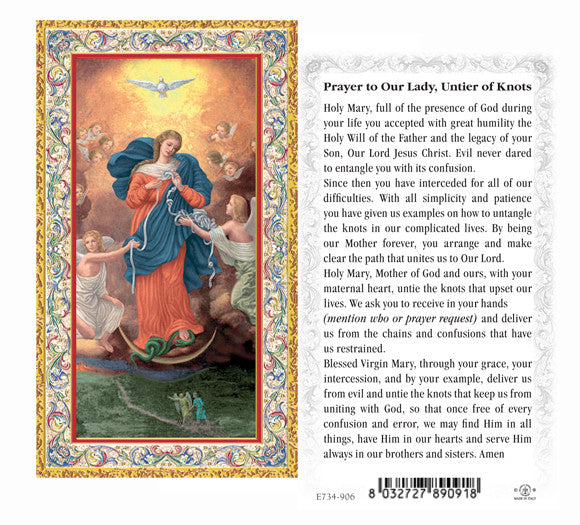 Image of OUR LADY UNTIER OF KNOTS HOLY