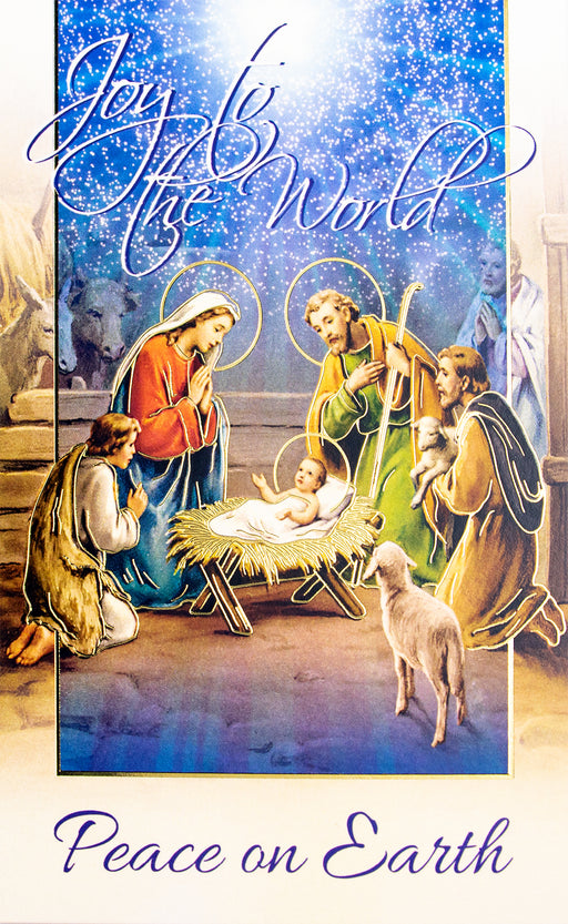 Nativity With Drummer Boy & Shepherd Christmas Card (10 pack)