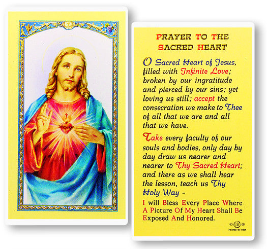 prayer_to_the_sacred_heart_holy_card