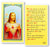 sacred_heart_of_jesus_prayer