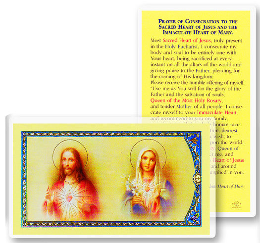 Image of PRAYER OF CONSECRATION