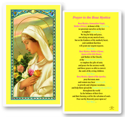 rosa_mystica_lamited_holy_card