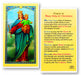 mary_help_of_christian_holy_card