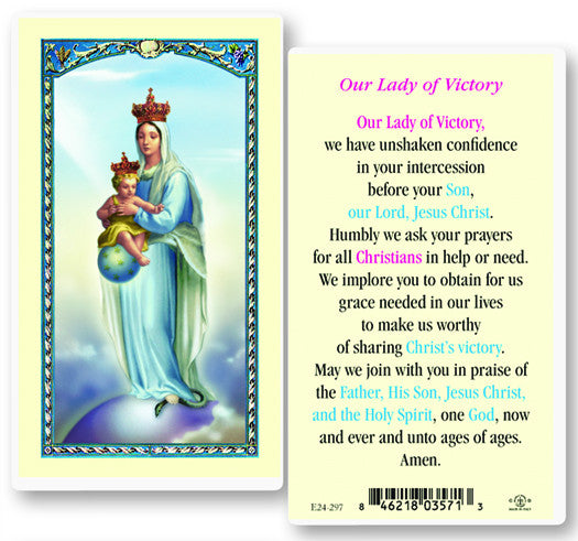 our_lady_of_victory_holy_card