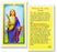 prayer_to_st_lucy_holy_card