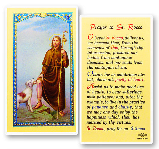 Image of PRAYER TO ST. ROCCO HOLY CARD