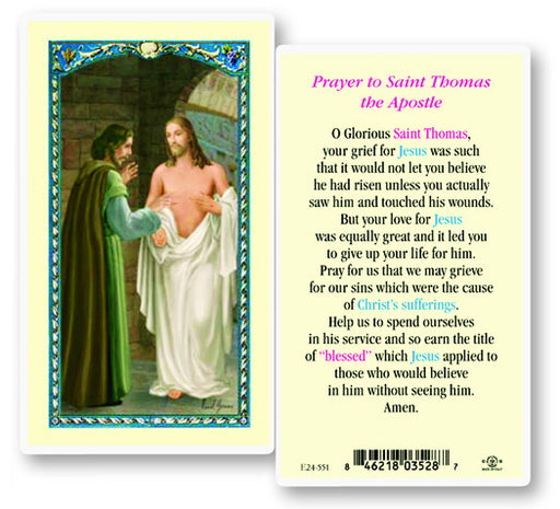 st_thomas_the_apostle_holy_card