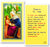 Image of ST ANNE HOLY CARD