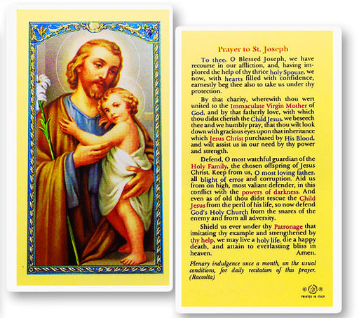 prayer_to_st_joseph_holy_card