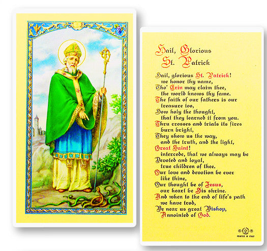 st_patrick_prayer_card