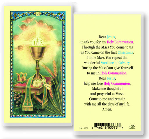 first_communion_prayer_holy_card