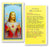 lenten_morning_offering_holy_card