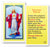 vocation_prayer_holy_card