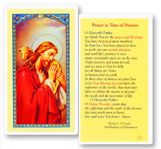 Image of PRAYER IN TIME OF DISTRESS