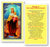 novena_of_mt_carmel_holy_card