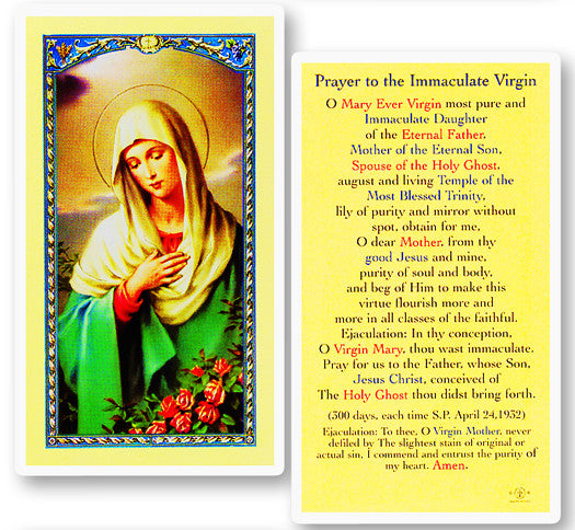 Image of PRAYER TO IMMACULATE VIRGIN