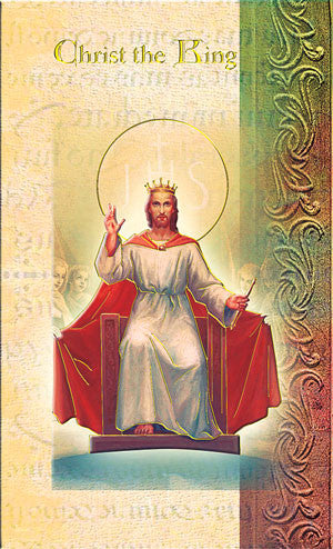 biography_of_christ_the_king