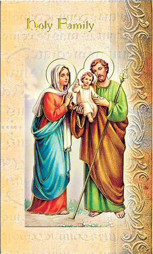 Image of BIOGRAPHY OF THE HOLY FAMILY