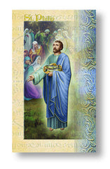 Glorious Mystery of the Rosary - Prayers - Catholic Online