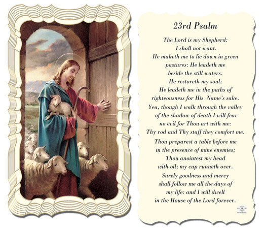 23rd_psalm_holy_card
