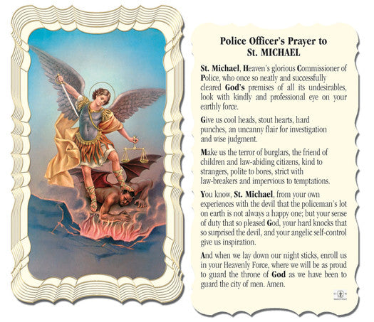 st_michael_police_officers_prayer