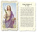 st_lucy_holy_card
