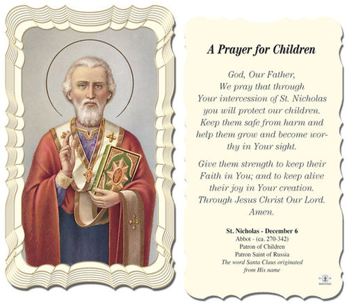 a_prayer_for_children_holy_card