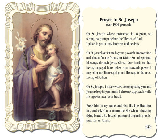 Image of PRAYER TO ST JOSEPH HOLY CARD