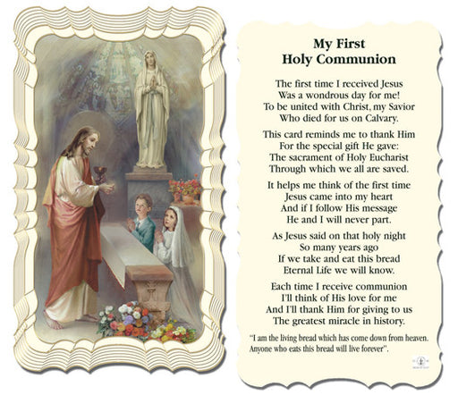 communion_unisex_holy_card