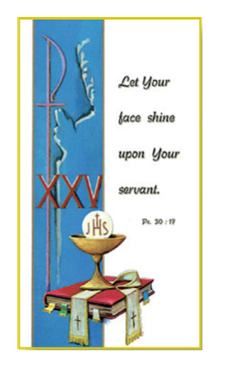 jubilee_holy_card