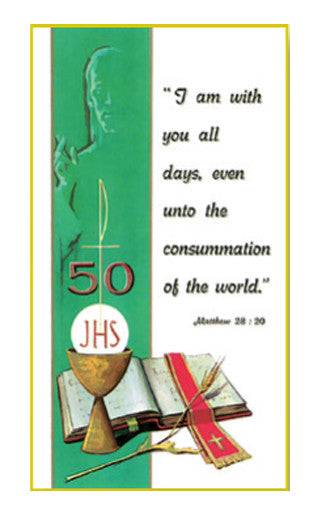 50th_jubilee_holy_card