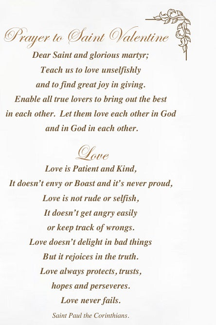 St. Valentine Pillow Case - English Prayer