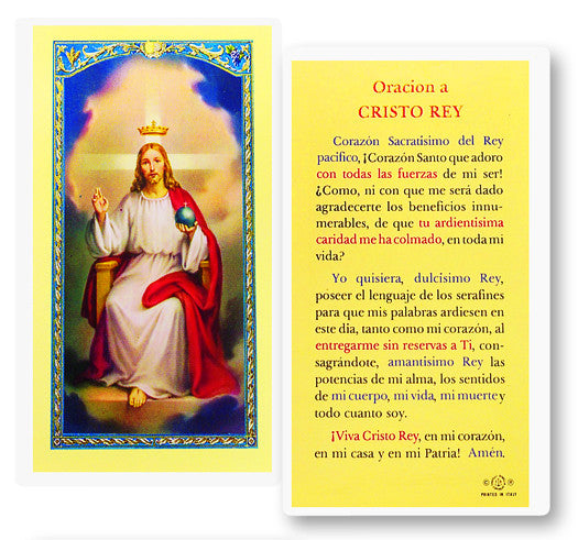 cristo_rey_prayer_card
