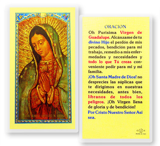 Image of ORACION OH PURISIMA VIRGEN