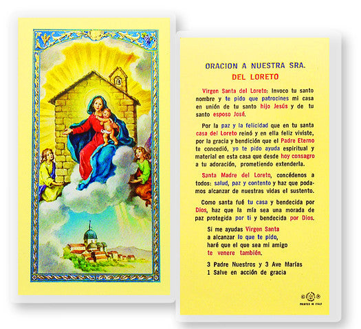 Image of ORACION A.N.S. LORETO HOLY CARD