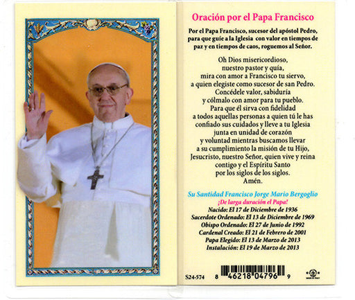 Image of POPE FRANCIS LAMINATED HOLY
