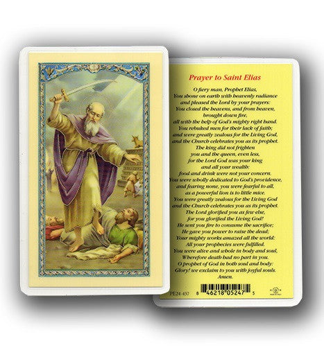Saint Elias Prayer Card