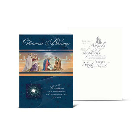 CHRISTMAS BLESSINGS NATIVITY WITH MAGI CHRISTMAS CARD
