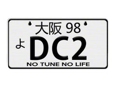 "NRG JDM Mini License Plate (Osaka) 3"" X 6"" - DC2 (94-00 Acura Integra) MP-001-DC2 - HPTautosport"