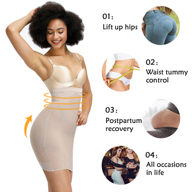 Seamless Butt Lifting & Slimming Tummy Control Slip