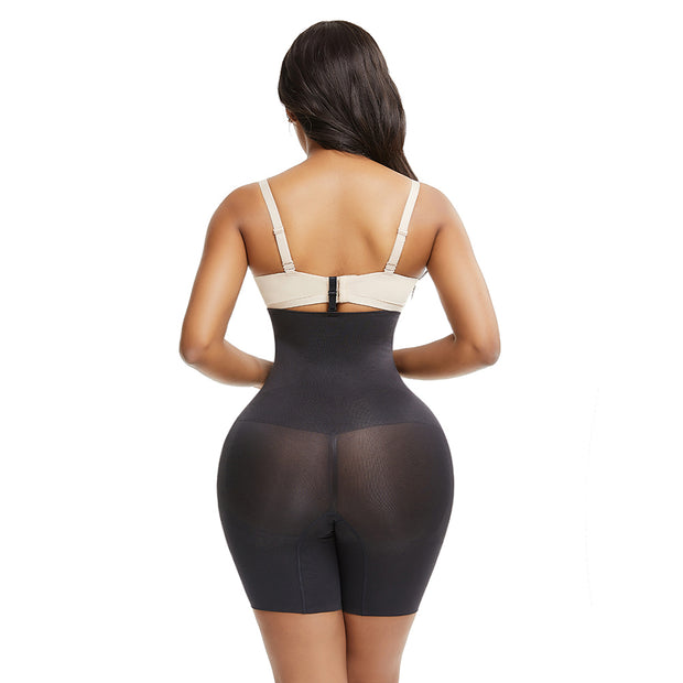 Seamless Butt Lifting High Waist Slimming Tummy Control Panties