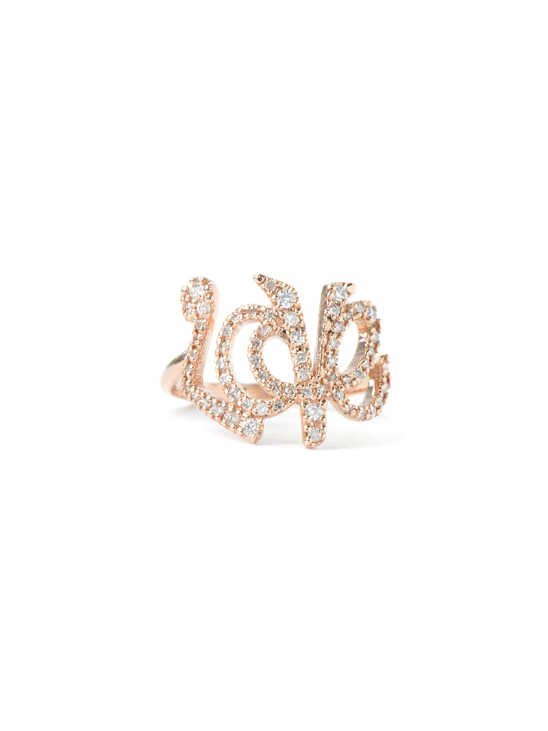 Love Letter Diamond Pavé Script Ring