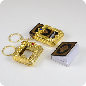 Keychain with Readable Mini Quran (Set of 2)