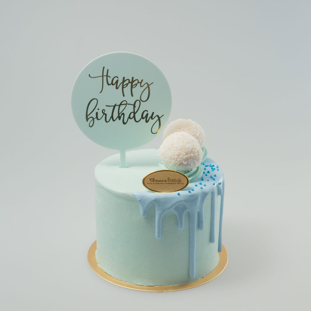 Baby Blue Tall Cake