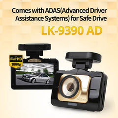 "Lukas LK-9390 AD (GPS Built-in) ADAS / Night Vision. 2CH Full HD (F/R 1080p SONY IMX322) & 3.5"" LCD TS Dash Cam DVR - 16GB/24GB/40GB"