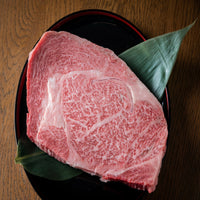 authentic japanese wagyu ribeye grade a5