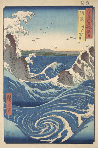 Rough Sea at Naruto in Awa Province -  Ando Hiroshige - McGaw Graphics