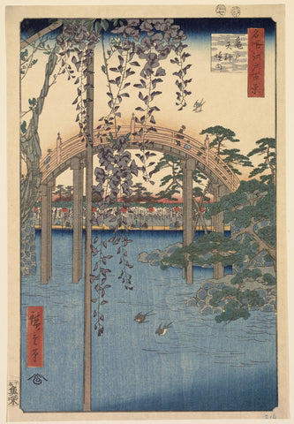 Ando Hiroshige - Precincts of the Tenjin Shrine at Kameido, 1856