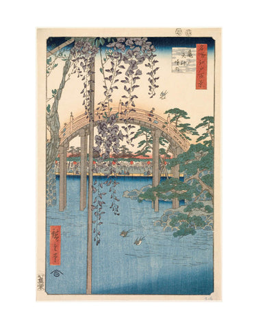 Precincts of the Tenjin Shrine at Kameido, 1856 -  Ando Hiroshige - McGaw Graphics