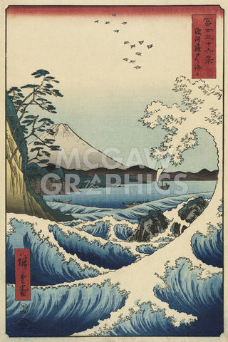 The Sea off Satta in Suruga Province (Suruga Satta kaij), 1858 -  Utagawa Hiroshige I - McGaw Graphics
